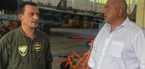 Борисов: Осигурихме 82,510 млн. лв. за ремонта на самолетите (СНИМКИ)