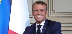 Макрон обяви темите на срещата на върха на Г-7