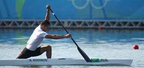 Ангел Кодинов стана световен вицешампион по кану-каяк