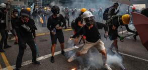 Отново сблъсъци между протестиращи и полиция в Хонконг (ВИДЕО+СНИМКИ)