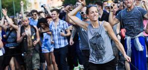 Хиляди танцуваха по улиците на Берлин в името на толерантността (ВИДЕО+СНИМКИ)