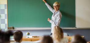 КРИЗА ЗА УЧИТЕЛИ: Ще останат ли ученици без преподаватели?