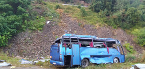 Паметна плоча за жертвите на автобусната катастрофа край Своге (ВИДЕО+СНИМКИ)