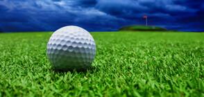 Мълния удари дърво по време на голф състезание в САЩ (ВИДЕО)