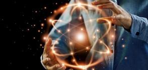 Учени извършиха първата комплексна квантова телепортация