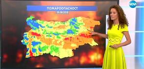 Прогноза за времето (25.08.2019 - централна)
