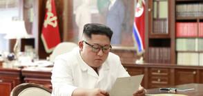 Ким Чен-ун се появи след 22 дни в неизвестност (ВИДЕО)