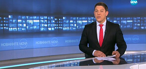 Новините на NOVA (26.08.2019 - 8.00 ч.)