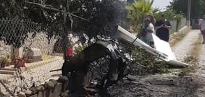 Тридневен траур в Майорка след авиоинцидента