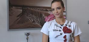 """Дисциплина и умения в кухнята със златното момиче Радина Филипова в """"Черешката на тортата"""""""
