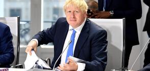 Борис Джонсън заяви, че не иска предсрочни избори преди датата на Brexit