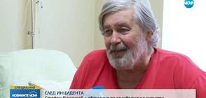 ПРЕД NOVA: Стефан Данаилов с обещание да се завърне на сцената след инцидента