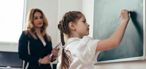 Полезни съвети за родителите на първокласници