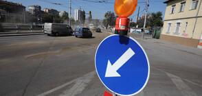 Цистерна разля 8 тона масло, затрудни движението в центъра на София (СНИМКИ)