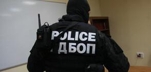 Петима служители на БАБХ са задържани при акция на спецслужбите в Бургас