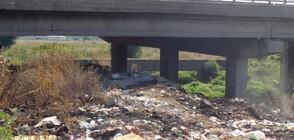120 нерегламентирани сметища под мостовете (ВИДЕО+СНИМКИ)