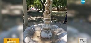 Вандали постоянно разбиват емблематична чешма в София (ВИДЕО)