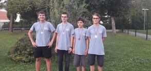 Български ученици с 4 медала на олимпиадата по информатика в Словения