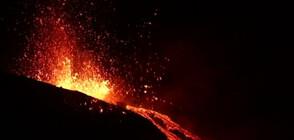 Вулканът Стромболи изригна отново (ВИДЕО+СНИМКИ)