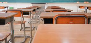 Ремонтите в десетки училища ще продължат и след 15 септември
