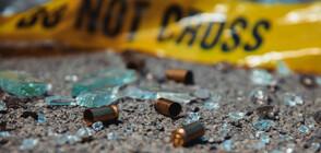 Масова стрелба с убити и ранени в САЩ (ВИДЕО)