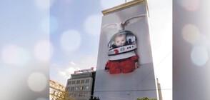 """""""Мечти за бъдещето"""": Българка опакова Рингтурм във Виена"""