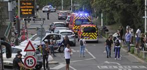 Атаката в Лион вероятно е терористично нападение (ВИДЕО+СНИМКИ)