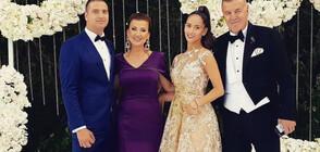 36 ГОДИНИ ЛЮБОВ: Илиана Раева и Наско Сираков празнуват годишнина от сватбата си (СНИМКА)