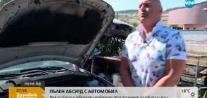 Мъж от Перник 7 години не може да си вземе колата от паркинг