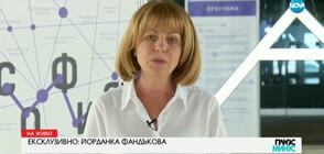 ЕКСКЛУЗИВНО ПО NOVA: Фандъкова за кандидатурата си за нов мандат
