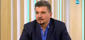 Експерт: Хората, които стават насилници, са преживявали насилие
