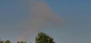 Протест в Перник заради замърсяването на въздуха