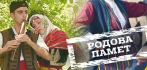Как са се обличали българите в началото на миналия век?