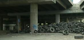 """ОТ """"МОЯТА НОВИНА"""": Купчини гуми под Аспаруховия мост във Варна"""