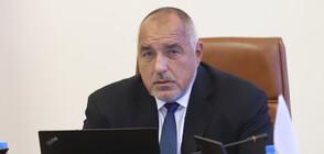Бойко Борисов: Полагаме усилия училищата да бъдат приятни и модерни