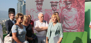 Фолкпевицата Анелия и Криско в Инициативния комитет на Манолова (ВИДЕО+СНИМКИ)