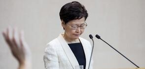 Оттеглят закона за екстрадиция, предизвикал протестите в Хонконг