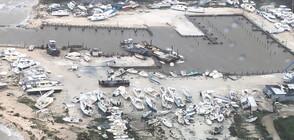 700 000 души имат нужда от спешна помощ на Бахамските острови (ВИДЕО+СНИМКИ)