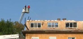Отпускат 40 хил. лв. за пострадалите при пожара в Бухово
