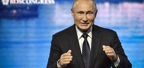 Путин предложи на Тръмп да купи руско хиперзвуково оръжие