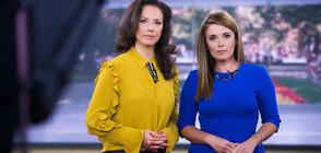 """""""Събуди се"""" с нов сезон от 7 септември по NOVA"""