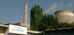 """Топлофикация Перник"" спря два от генераторите си и топлата вода в града"