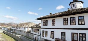 Как изглежда една от митниците между Княжество България и Източна Румелия?