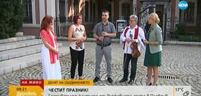 В Деня на Съединението: Музиканти от Държавната опера свирят в Пловдив (ВИДЕО)