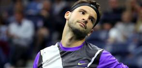 Историческият полуфинал на US Open: Гришо загуби битката срещу Медведев (ВИДЕО+СНИМКИ)