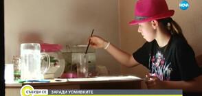 ЗАРАДИ УСМИВКИТЕ: Дете дарява картините си на болници