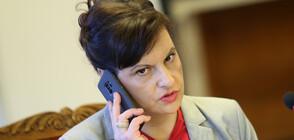Дариткова: Смятаме, че съкратеното производство трябва да бъде запазено и за тежките престъпления