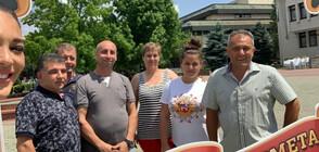 Севлиево е поредната спирка от турнето на Национална лотария