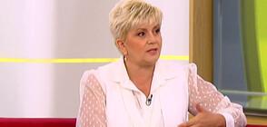 Николина Чакърдъкова: Нагласила съм се да живея до 100 години