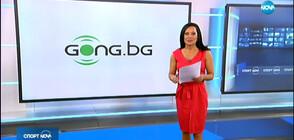 Спортни новини (07.09.2019 - обедна)